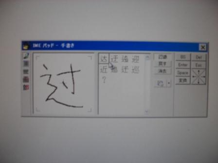 中国語でません・・・やっぱり