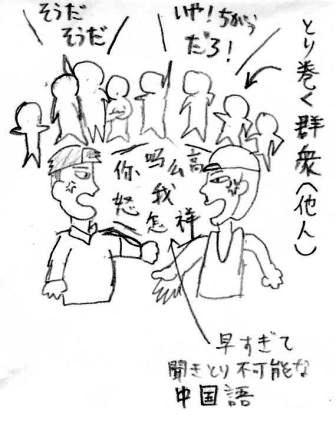 zhongou065.jpg