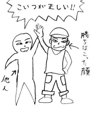 zhongou068.jpg